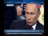 Путин, о сегоднешнем штурме киевской хазарской хунтой города-героя Славянска (24.04.2014)