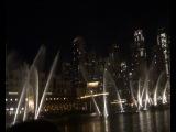 Поющие фонтаны, ОАЭ, Дубаи) Красота)